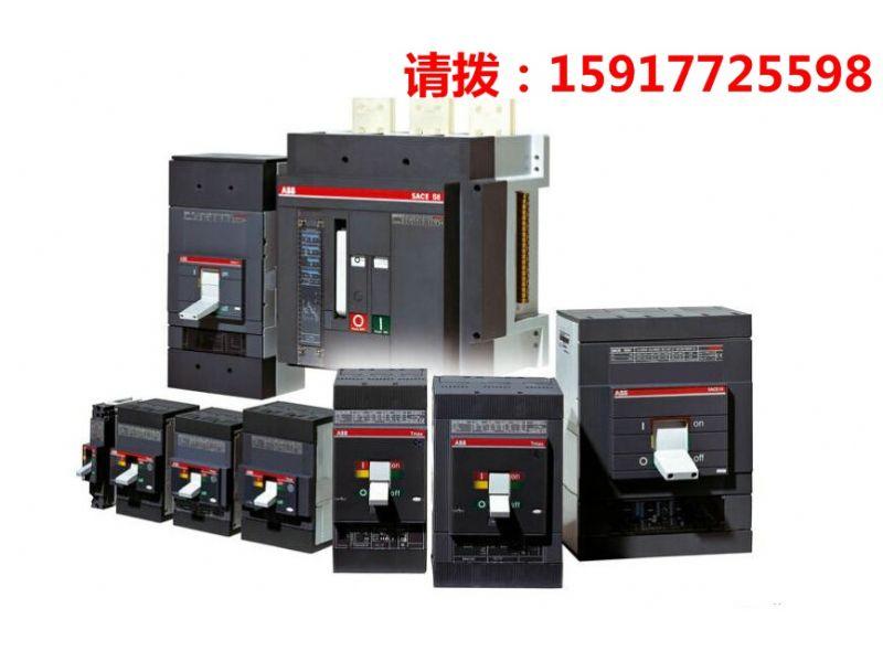 ABB SACE A1N125 TMF40/400 FF 3P+RCD