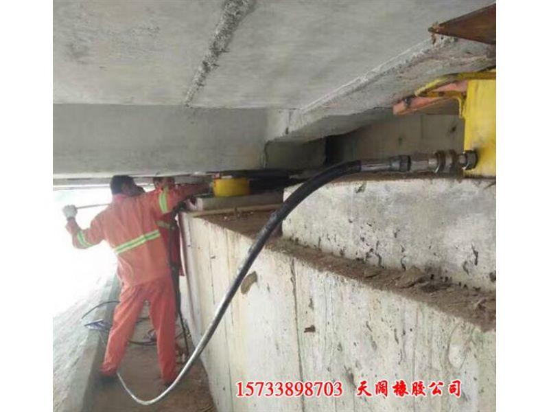 西宁更换桥梁支座+桥梁防水施工——步骤简述