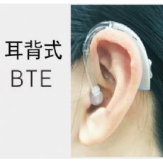 iic隐形助听器价目表想买物超所值的聆雅7B耳背机,就来杰闻医疗