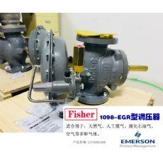 費希爾1098-EGR調壓閥,fisher二級減壓閥,1098備件包