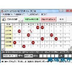 技巧网:3xuexi.com桔子理财免费领取