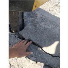 莱芜临沂愚公斧机载新型破石机高速公路修建石头用分裂机