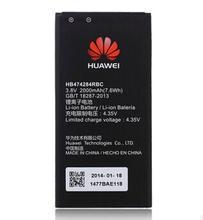 上海哪有华为手机外壳回收收购手机液晶模组