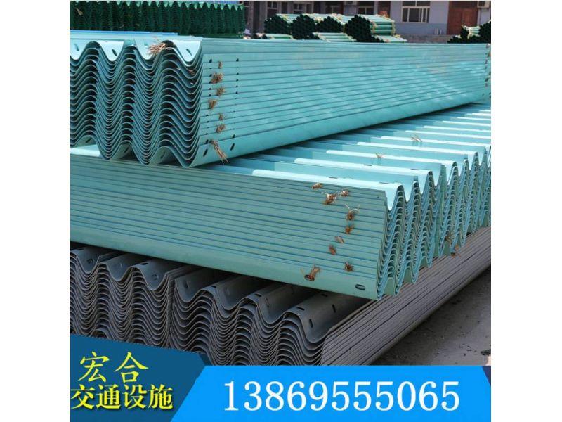 黔东南高速护栏板厂家_三波护栏板_厂家供应-宏合护栏板