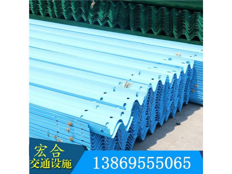 六盘水护栏板厂家、高速护栏板、厂家直销-宏合护栏板