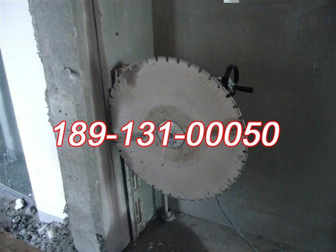天长加厚混凝土切割拆除,189-131-00050【领跑中国】混凝土马路切割开槽