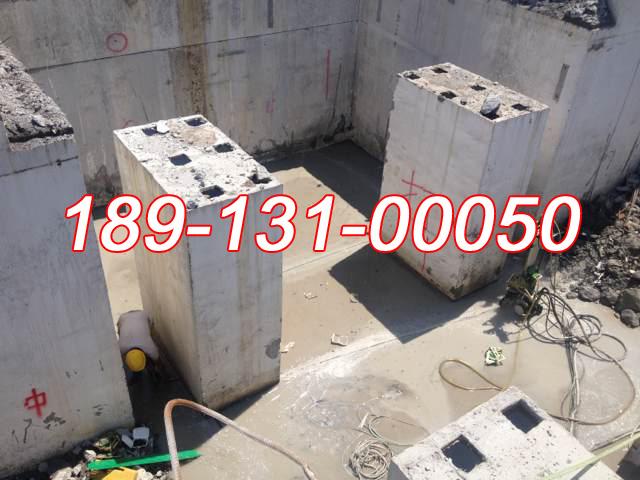 淮南混凝土切割,189-131-00050【领跑中国】楼板大梁切割