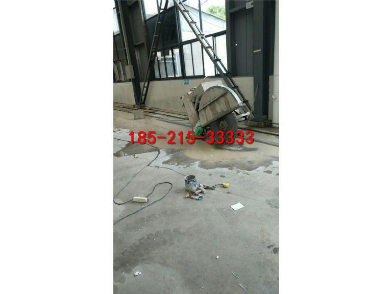 温州混凝土切割,18521533333【混凝土切割拆除】支撑梁切割,地坪切割