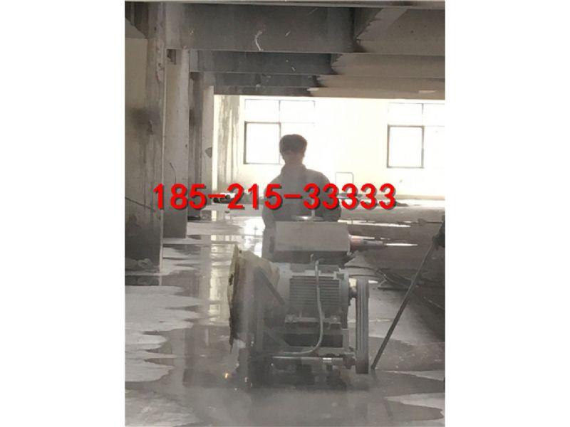 嘉兴混凝土切割,18521533333【技术好,价格优】防撞栏切割,隧道切割