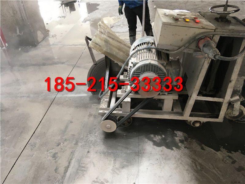 诸暨混凝土切割,18521533333【混凝土切割拆除】挑檐切割拆除,楼板切割