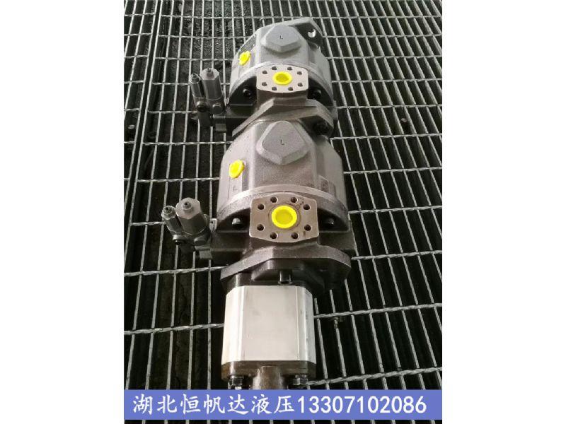 抢手的L10VS0140DRG/31R-PPB12N00力源液压柱塞泵加盟