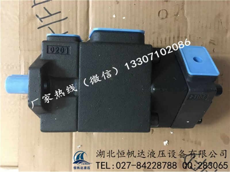 PVL1-14-F-2R-R-10液压油泵厂家、PVL2-65-F-2R-U-10价格、PVL1-10-F-2R-L-10型号