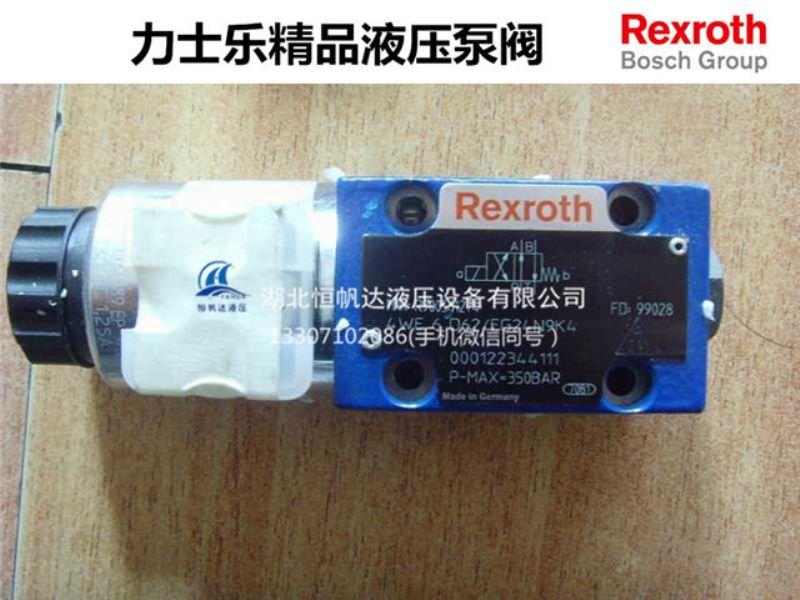 rexroth高压电磁阀产品尺寸