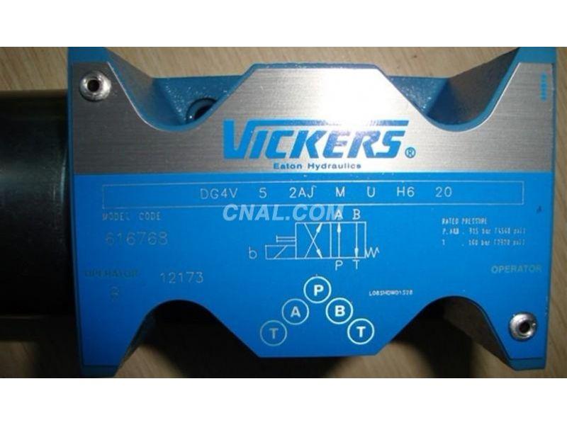 进口大口径电磁阀DG4V-3S-561C-M-U-G5-60进口电磁阀厂家