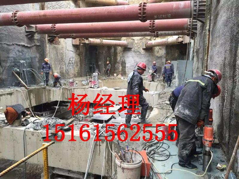开封防撞墙切割工程有限公司15161562555