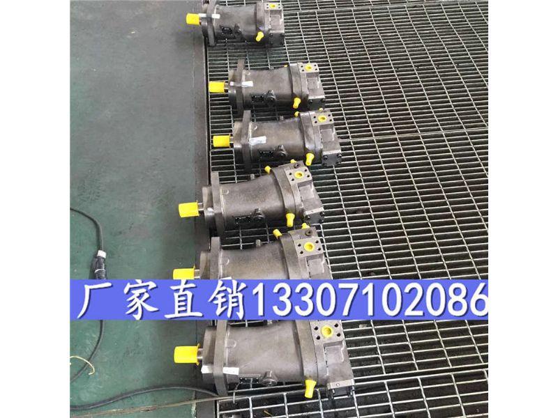 A7V160油泵,A7V40MA1LPF00,变量柱塞泵A7V40MA1LPF00
