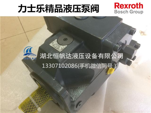 【力士乐a4vso柱塞泵,A4VSO71DFR/10R-VPB13N00】
