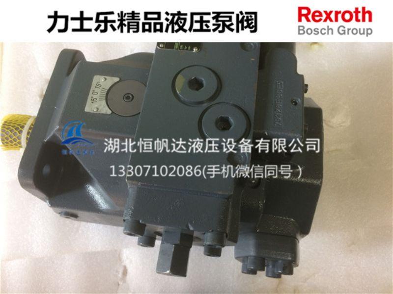 力士乐A4VSO71液压泵