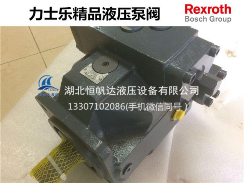 力士乐液压泵A4VSO