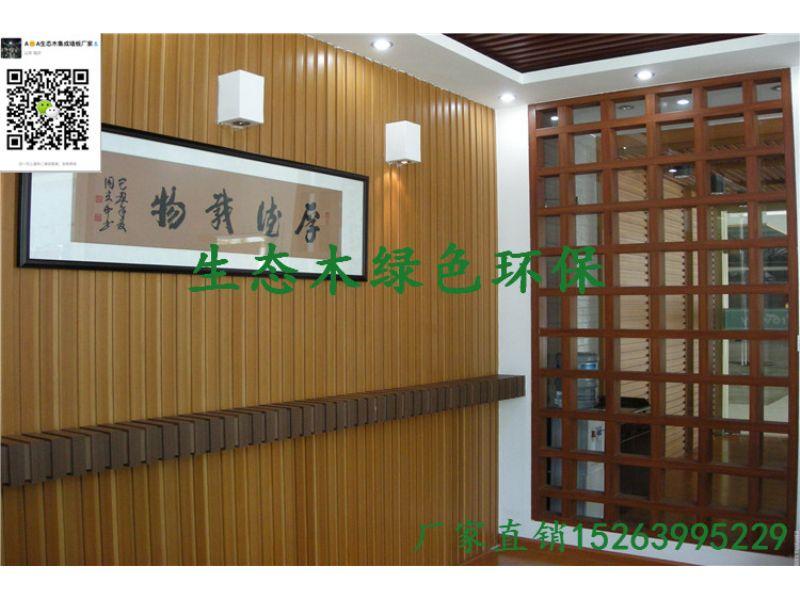 铜陵生态木装饰墙板丨地区销售