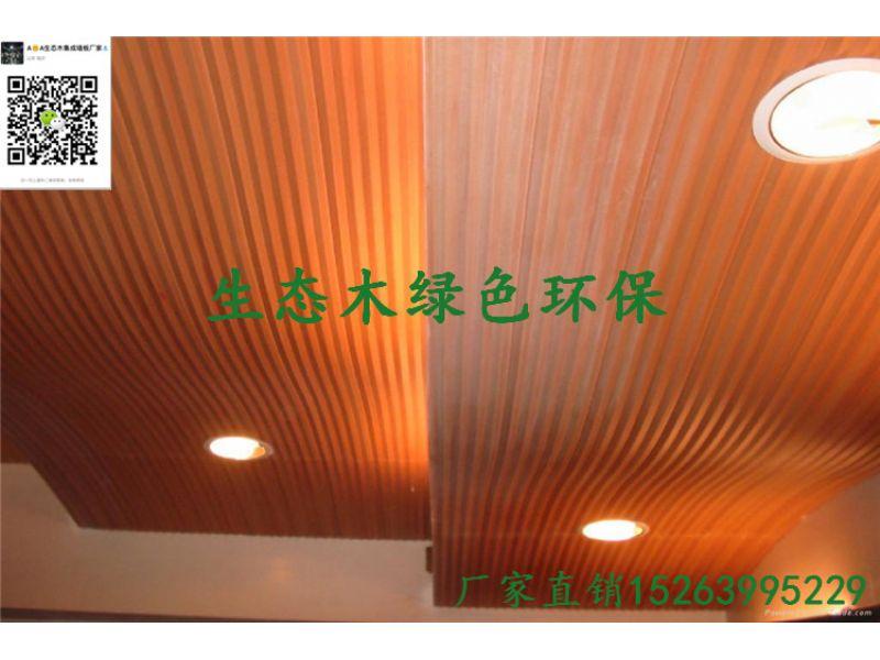 重庆生态木长城板墙板丨库存批发