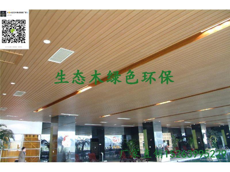海西竹木纤维集成墙板丨生产厂家