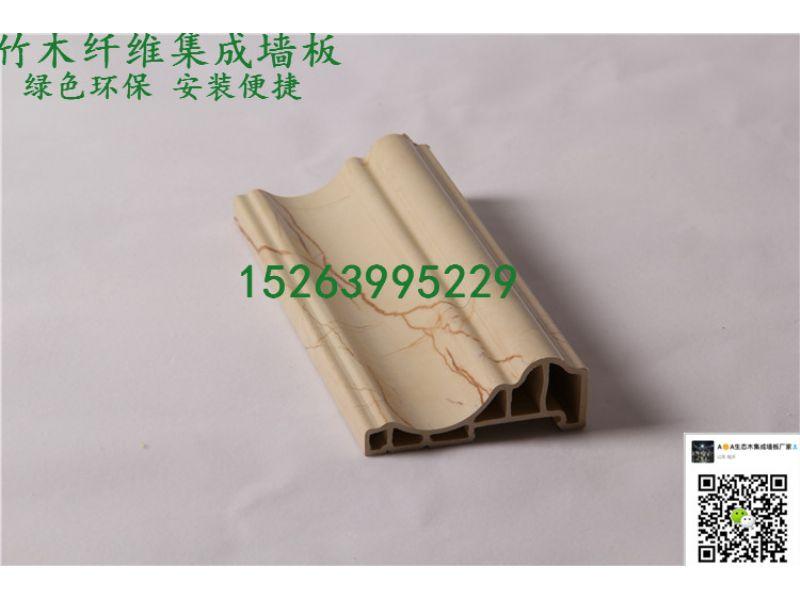 内江竹木纤维集成墙板丨量大优惠