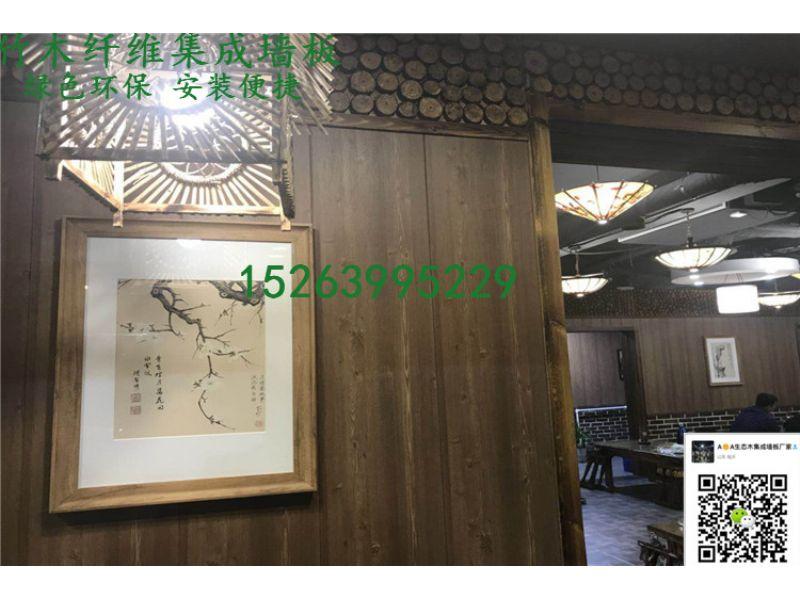黄南竹木纤维集成墙板丨工厂直销