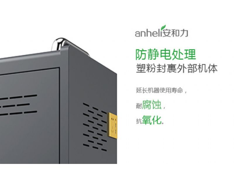 榆林集中管理平板电脑充电车/安和力/代理