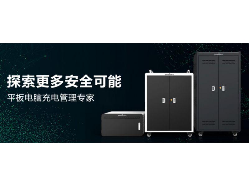 西安移动储能平板电脑充电车/安和力/价格优惠
