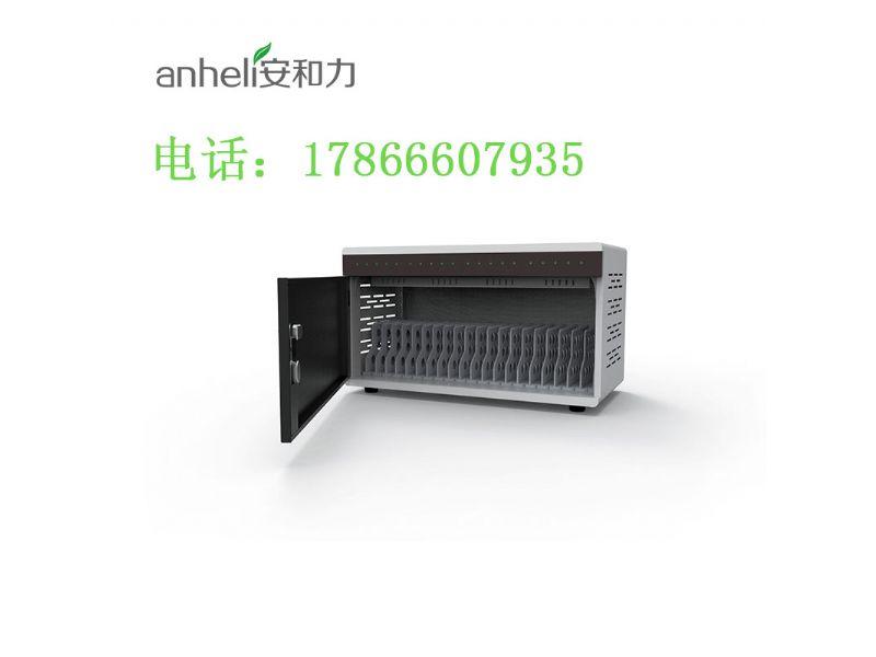 智能管理平板电脑充电柜厂家