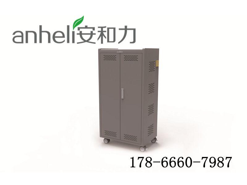 汉中移动储能平板电脑充电车/安和力/安全可靠