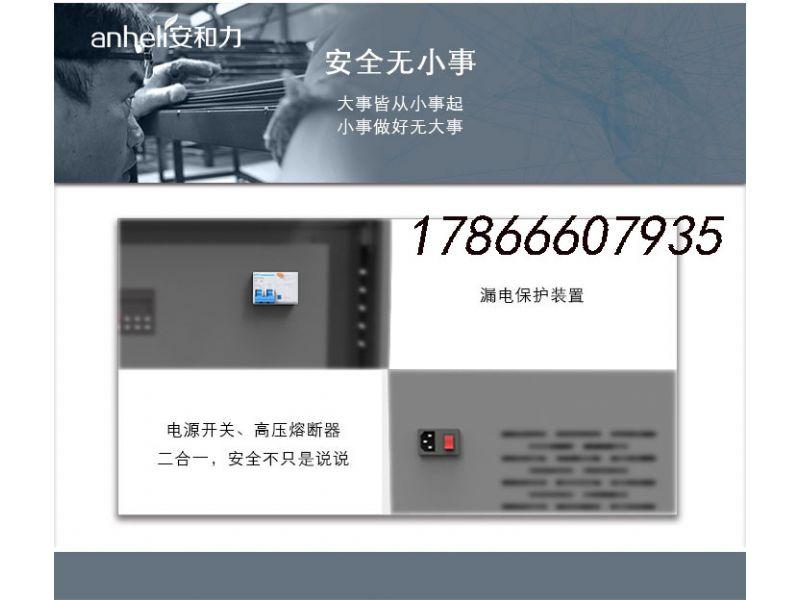智能平板电脑充电柜厂家