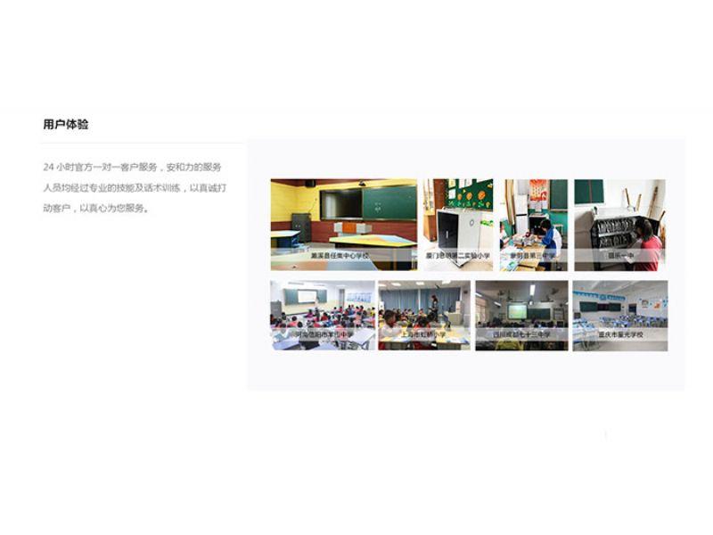 吐鲁番同步笔记本电脑充电柜哪家厂家可靠