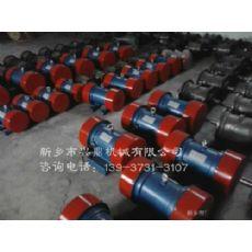 YZS1.5-2振动电机[蚌埠新闻网]