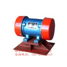 YZS20-2振动电机[桂林新闻网]