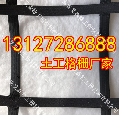 欢迎光临湘潭土工格栅13127286888\欢迎您