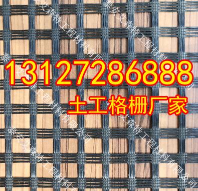 欢迎莅临+温州土工格栅价格+股份有限公司+集团+欢迎您