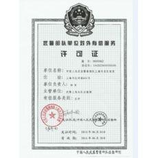 荆 州 市 网 上 报 警 电 话 是 多 少