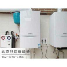 丰台威能壁挂炉安装网站,北京舒适康(在线咨询),威能壁挂炉安装
