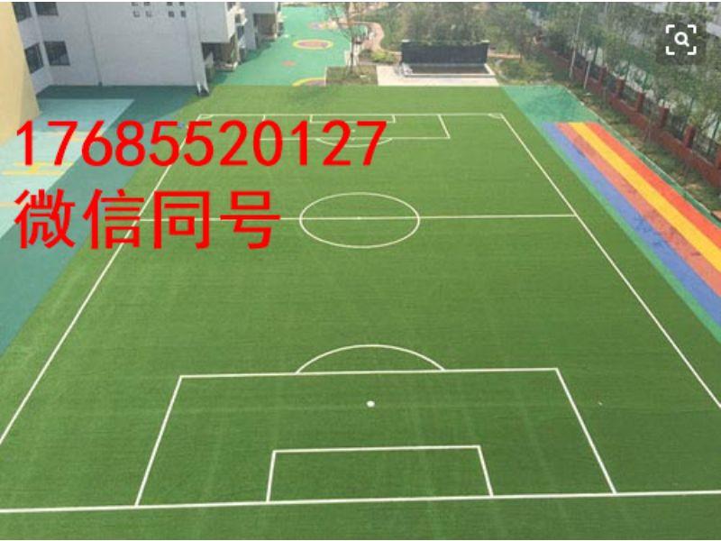 黄山休宁县笼式足球场人造草_绿色环保