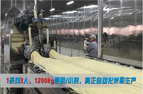 新手也能操作的自动化米粉机械设备