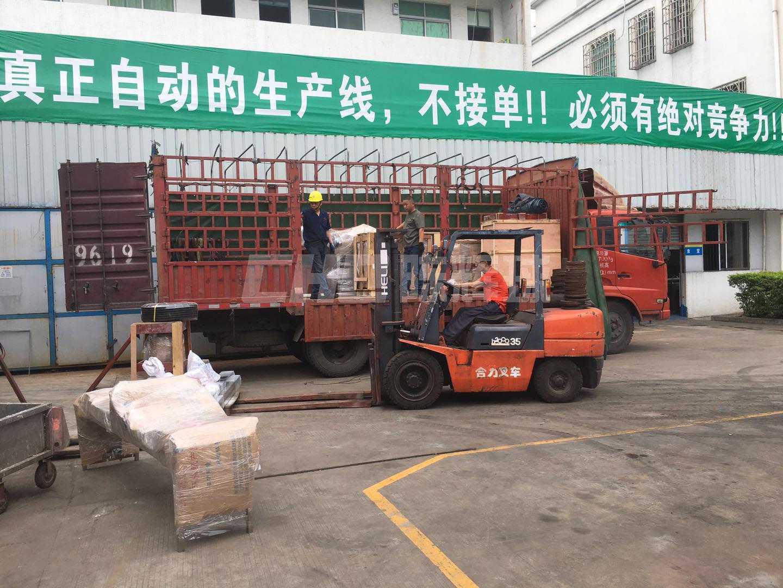 自动化科研试验米粉生产线进驻首都