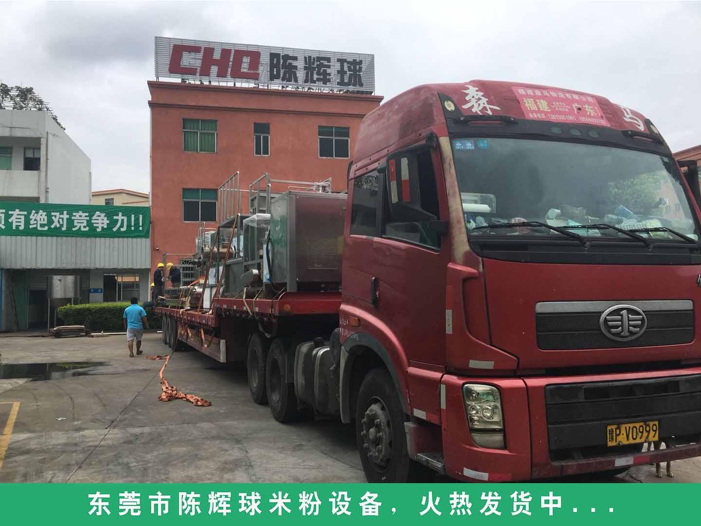 发货进行中...陈辉球米粉生产线发往八闽大地——福建