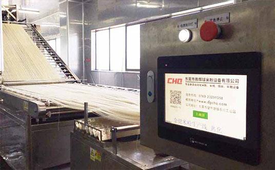完善服务系统,让生产企业无忧!——陈辉球米粉机械厂家
