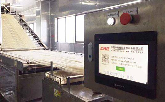 广西米粉机械——全自动、更轻松