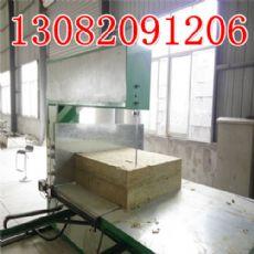 玻璃棉板裁条机通用机械 玻璃棉板三轴分条机