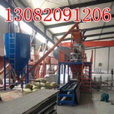 国标fs外模保温板设备专业生产