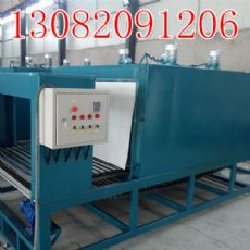 岩棉包装机 岩棉板热塑膜包装机