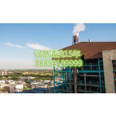 昆明煤焦油清洗剂_蒸发冷清洗除垢公司